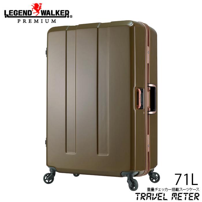 【nightsale】 LEGEND WALKER/レジェンドウォーカー ・6703-64 重量チェッカー搭載スーツケース (71L/カーキ) T&S(ティーアンドエス) 旅行 スーツケース キャリー 国内 海外 Lサイズ 大きい 無料受託 無料預け入れ