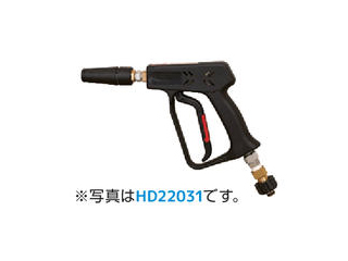 Asada/アサダ ハンドガンクイックカプラ仕様13/100GS・16/150G、GP・15/150GS用 HD208