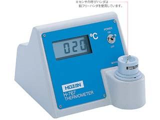 HOZAN/ホーザン H-767 ハンダゴテ温度計(デジタル)