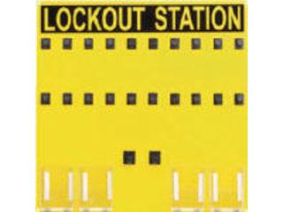 Panduit/パンドウイットコーポレーション ロックアウトステーション 20人用 PSL-20SA