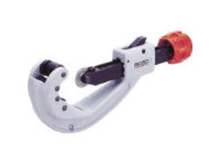Ridge Tool/リッジツール RIDGID/リジッド クイックアクション・チューブカッター(PE管用) 156-P 31667