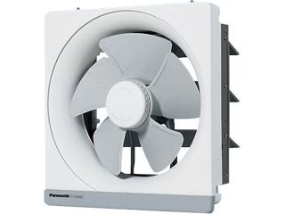 Panasonic/パナソニック FY-25MH5 金属製換気扇 キッチンフード連動形(コネクター付)