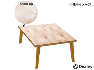 ピタッと貼れてキレイにはがせる 貼るテーブルクロスです 貼ってはがせる 希望者のみラッピング無料 こたつ天板デコレーションシート ウッドミニー ベージュ 本日限定 BE