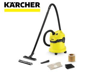 KARCHER/ケルヒャー WD2 乾湿両用バキュームクリーナー