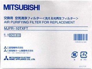 MITSUBISHI 三菱 MJPR-10TXFT ●手数料無料!! 除湿機用交換用空気清浄フィルター 大幅値下げランキング