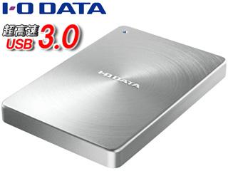 I・O DATA アイ・オー・データ USB3.0対応ポータブルハードディスク カクうす 1TB HDPX-UTA1.0S シルバー