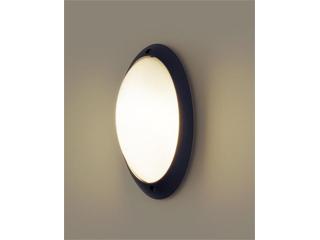 Panasonic/パナソニック LGW85055BZ 壁直付型 LED(電球色) ポーチライト 防雨型 白熱電球60形1灯器具相当