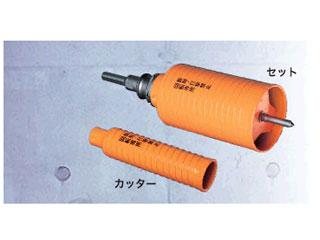 ハイパーダイヤコアカッター MIYANAGA/ミヤナガ 乾式 PCHPD260C