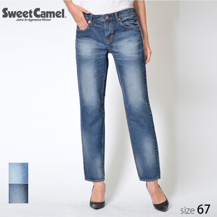 Sweet Camel/スウィートキャメル レディース 80'sデニム ボーイズテーパード パンツ (R5 濃色USED/サイズ67) SAA382 ≪メーカー在庫限り≫
