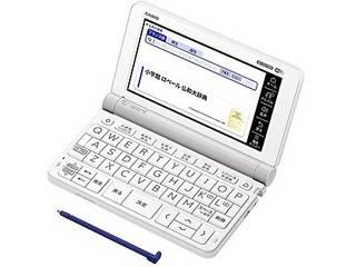 カシオ計算機 電子辞書 EX-word XD-SX7200(67コンテンツ/フランス語モデル)
