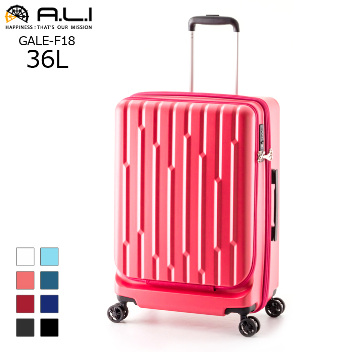 A.L.I/アジア・ラゲージ GALE-F18 GALE 機内持ち込み可 フロントオープンキャリー 【36L】<ピンク>