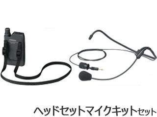 Victor/ビクター ワイヤレスマイク送信機(ペンダント型)&ヘッドセットマイク【WM-P980 + WT-UM82】