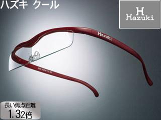 Hazuki Company/ハズキ 【Hazuki/ハズキルーペ】メガネ型拡大鏡 クール 1.32倍 クリアレンズ 赤 【ムラウチドットコムはハズキルーペ正規販売店です】