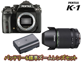 PENTAX/ペンタックス K-1 ボディ+D-LI90P バッテリー+標準ズームレンズセット【k1set】