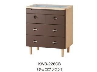 KOIZUMI/コイズミ 【Liten/リトゥン】 コレクションチェスト KWB-226CB チョコブラウン