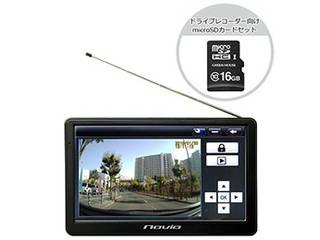 KAIHOU KAIHOU 7インチワンセグドライブレコーダー付ナビゲーション ドライブレコーダー向けmicroSDHCカード16GBセ
