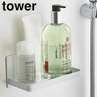tower YAMAZAKI/山崎実業 【tower/タワー】マグネットバスルームラック ホワイト