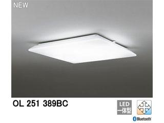 ODELIC/オーデリック OL251389BC LEDシーリングライト 【~10畳】【Bluetooth調光・調色】※リモコン別売
