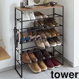 tower YAMAZAKI/山崎実業 【tower/タワー】天板付きシューズラック 6段 ブラック