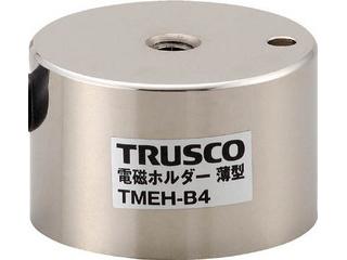 TRUSCO/トラスコ中山 電磁ホルダー 薄型 Φ50XH40 TMEH-B5