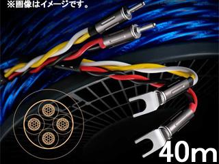Zonotone/ゾノトーン 6NSP-Granster 7700α 40mリール