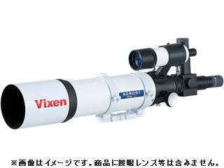 Vixen/ビクセン 2617-03 ED80Sf鏡筒