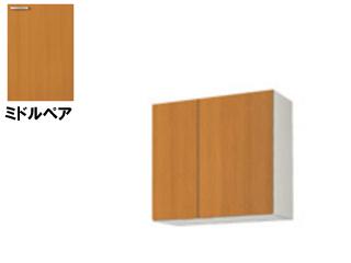 【時間帯指定不可】 LIXIL/リクシル 【sunwave/サンウエーブ】GSM-AM-120Z GSシリーズ 吊戸棚 120cm (ミドルペア) 【高さ70cm】