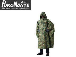 Puromonte/プロモンテ GKP02-GRN アンアクター 迷彩ポンチョ (グリーンカモ)