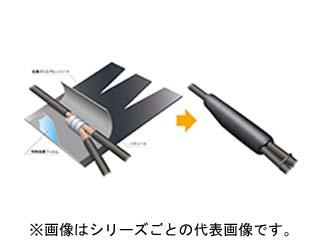 3M/スリーエム B06S-2-EM クイックブランチQB-S EM 低圧ケーブル用分岐接続 絶縁カバーキット