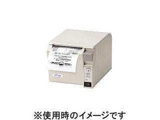 EPSON/エプソン 【キャンセル不可商品】スマートレシートプリンター/58mm幅/クールホワイト TMT70I764