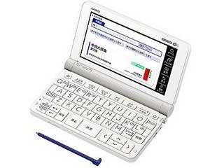 カシオ計算機 電子辞書 EX-word XD-SX7300(79コンテンツ/中国語モデル/ホワイト) XD-SX7300-WE