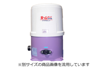 安価 50Hz THP-250KF:エムスタ TERADA/寺田ポンプ製作所 【時間帯指定】ホームポンプ-DIY・工具