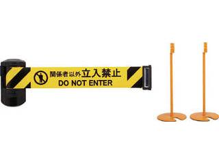 CHUHATSU/中発販売 Reelex 自動巻きバリアリールLong スタンドタイプ BRS-606DST