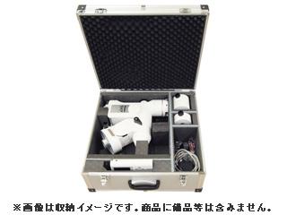 Vixen/ビクセン 2697-09 SX用アルミケース