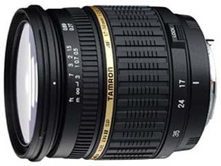 TAMRON/タムロン SP AF17-50mm F/2.8 XR Di2 LD Asperical[IF] Model A16 キャノン用 【送料代引き手数料無料! 】