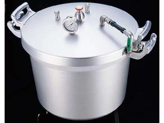 hokua/北陸アルミニウム SAアルミ業務用圧力鍋(第2安全装置付) 40L 【nabeg】