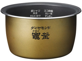 Panasonic/パナソニック IHジャー炊飯器用内釜  ARE50-G70