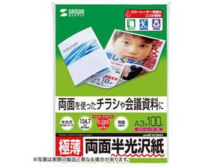 サンワサプライ 【5個セット】サンワサプライ カラーレーザー用半光沢紙・極薄 LBP-KC2NA3NX5