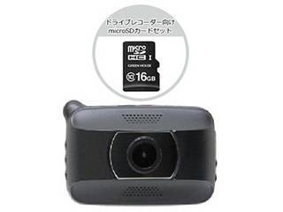 KAIHOU KAIHOU ADAS搭載ドライブレコーダー ドライブレコーダー向けmicroSDHCカード16GBセット KH-DR250R+SD