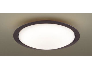 Panasonic/パナソニック LGBZ1422 LEDシーリングライト ダークブラウン【調光調色】【~8畳】【天井直付型】
