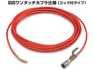 Asada/アサダ 1/4PU洗管ホース10mSUSワンタッチカプラ仕様13/100GS・14/170・15/200・16/200G、GS、GP用 HD06035