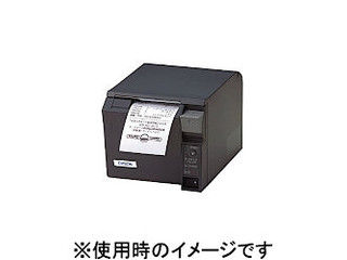 EPSON/エプソン 【キャンセル不可商品】スマートレシートプリンター/80mm幅/ダークグレー TMT70I763