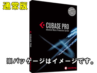 Steinberg/スタインバーグ CUBASE PRO /R 【CUBASE Pro通常版】 【安心の国内正規品♪】 【CUBASE9SERIES】