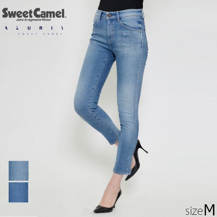 Sweet Camel/スウィートキャメル ストレッチ アンクルスキニー パンツ(EMERALD) (S4 中色USED/サイズM) SC2101