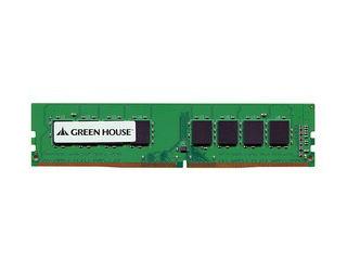 GREEN HOUSE/グリーンハウス デスクトップPC用メモリ PC4-17000 DDR4 DIMM 16GB GH-DRF2133-16GB