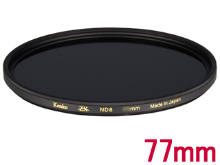 KENKO ケンコー 77S ZX ND8 (77mm) ZX ゼクロス