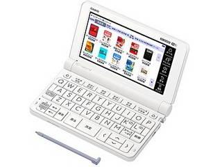 カシオ計算機 電子辞書 EX-word XD-SX3800(220コンテンツ/小中学生モデル/ホワイト) XD-SX3800-WE