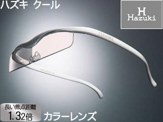 Hazuki Company/ハズキ 【Hazuki/ハズキルーペ】メガネ型拡大鏡 クール 1.32倍 カラーレンズ 白 【ムラウチドットコムはハズキルーペ正規販売店です】