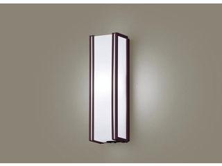 Panasonic/パナソニック LGWC81423LE1 LEDポーチライト ダークブラウン【昼白色】【明るさセンサ付】【壁直付型】