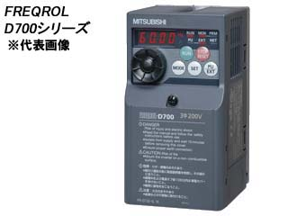 MITSUBISHI/三菱電機 【代引不可】FR-D720-3.7K 簡単・小形インバータ FREQROL-D700シリーズ (三相200V)